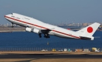 青い翼に鎧武者マークの!さんが、羽田空港で撮影した航空自衛隊 747-47Cの航空フォト(写真)