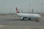 pringlesさんが、香港国際空港で撮影したキャセイドラゴン A330-342Xの航空フォト(写真)
