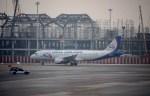 よんすけさんが、スワンナプーム国際空港で撮影したウラル航空 A320-214の航空フォト(写真)