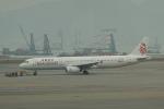 pringlesさんが、香港国際空港で撮影したキャセイドラゴン A321-231の航空フォト(写真)