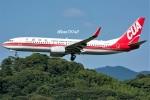 kan787allさんが、福岡空港で撮影した中国聯合航空 737-89Pの航空フォト(写真)