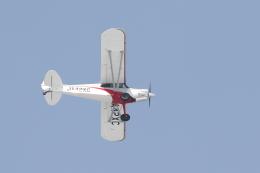 Tomochanさんが、北海道 七飯町 大沼公園上空で撮影したニセコ・アビエーション CC19-180 XCubの航空フォト(飛行機 写真・画像)
