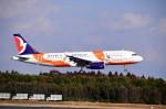 ちかぼーさんが、成田国際空港で撮影したマカオ航空 A320-232の航空フォト(写真)