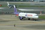kuro2059さんが、福岡空港で撮影した香港エクスプレス A321-231の航空フォト(写真)