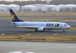 ふじいあきらさんが、成田国際空港で撮影したスカイマーク 737-8FZの航空フォト(写真)