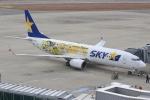 キイロイトリさんが、神戸空港で撮影したスカイマーク 737-8FHの航空フォト(写真)
