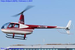 Chofu Spotter Ariaさんが、東京ヘリポートで撮影した日本個人所有 R44 Astroの航空フォト(写真)