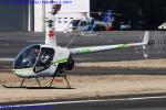 Chofu Spotter Ariaさんが、東京ヘリポートで撮影したつくば航空 R22 Beta IIの航空フォト(飛行機 写真・画像)