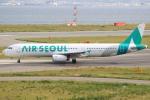 キイロイトリさんが、関西国際空港で撮影したエアソウル A321-231の航空フォト(写真)