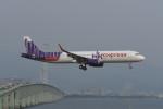 kuro2059さんが、関西国際空港で撮影した香港エクスプレス A321-231の航空フォト(写真)