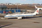 セブンさんが、羽田空港で撮影した中国国際航空 A330-343Eの航空フォト(飛行機 写真・画像)