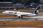 xingyeさんが、福岡空港で撮影したスカイマーク 737-8ALの航空フォト(写真)