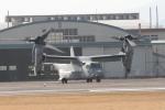 ひらひささんが、明野駐屯地で撮影したアメリカ海兵隊 MV-22Bの航空フォト(写真)