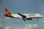 tassさんが、マイアミ国際空港で撮影したSAETA エア・エクアドル A320-231の航空フォト(写真)