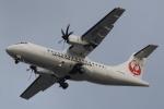 キイロイトリさんが、伊丹空港で撮影した日本エアコミューター ATR-42-600の航空フォト(写真)