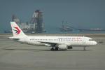 pringlesさんが、香港国際空港で撮影した中国東方航空 A320-214の航空フォト(写真)