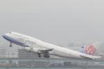 虎太郎19さんが、福岡空港で撮影したチャイナエアライン 747-409の航空フォト(写真)