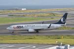 kuro2059さんが、関西国際空港で撮影した山東航空 737-85Nの航空フォト(飛行機 写真・画像)