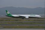 kuro2059さんが、関西国際空港で撮影したエバー航空 777-35E/ERの航空フォト(写真)