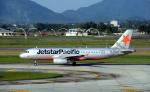 kenko.sさんが、ノイバイ国際空港で撮影したジェットスター・パシフィック A320-233の航空フォト(写真)