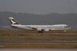 kuro2059さんが、関西国際空港で撮影したキャセイパシフィック航空 747-867F/SCDの航空フォト(写真)