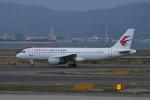 kuro2059さんが、関西国際空港で撮影した中国東方航空 A320-214の航空フォト(写真)