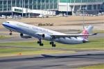 kan787allさんが、福岡空港で撮影したチャイナエアライン A330-302の航空フォト(写真)