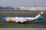 Gambardierさんが、羽田空港で撮影した全日空 747-481(D)の航空フォト(写真)