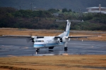 じーのさんさんが、八丈島空港で撮影した海上保安庁 DHC-8-315Q MPAの航空フォト(写真)