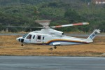 じーのさんさんが、八丈島空港で撮影した東邦航空 S-76C++の航空フォト(写真)