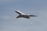 tsubasa0624さんが、羽田空港で撮影したプライベートエア BD-700-1A10 Global Expressの航空フォト(写真)