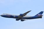 FLYING  HONU好きさんが、関西国際空港で撮影したシルクウェイ・ウェスト・エアラインズ 747-83QFの航空フォト(写真)