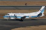 虎太郎19さんが、福岡空港で撮影した海上保安庁 340B/Plus SAR-200の航空フォト(写真)