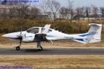 Chofu Spotter Ariaさんが、ホンダエアポートで撮影した日本個人所有 DA42 NG TwinStarの航空フォト(飛行機 写真・画像)