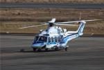 CL&CLさんが、奄美空港で撮影した海上保安庁 AW139の航空フォト(写真)