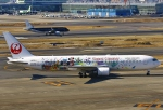 あしゅーさんが、羽田空港で撮影した日本航空 767-346/ERの航空フォト(写真)