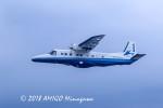 アミーゴさんが、大島空港で撮影した新中央航空 228-212の航空フォト(写真)