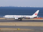 kentaro0918さんが、羽田空港で撮影した日本航空 767-346/ERの航空フォト(写真)