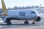airdrugさんが、成田国際空港で撮影したポーラーエアカーゴ 767-3JHF(ER)の航空フォト(写真)