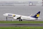 yabyanさんが、羽田空港で撮影したスカイマーク 737-8HXの航空フォト(写真)