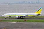 yabyanさんが、羽田空港で撮影したAIR DO 767-33A/ERの航空フォト(写真)