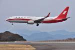 mojioさんが、静岡空港で撮影した上海航空 737-89Pの航空フォト(写真)