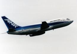 JA8094さんが、鹿児島空港で撮影したエアーニッポン 737-281/Advの航空フォト(飛行機 写真・画像)