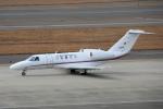 徳兵衛さんが、中部国際空港で撮影した国土交通省 航空局 525C Citation CJ4の航空フォト(写真)