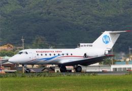 tsubameさんが、小倉空港で撮影したウラジオストク航空 Yak-40Kの航空フォト(飛行機 写真・画像)