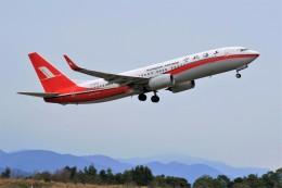 yoshibouさんが、静岡空港で撮影した上海航空 737-89Pの航空フォト(写真)