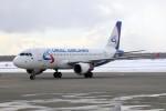 北の熊さんが、新千歳空港で撮影したウラル航空 A320-214の航空フォト(写真)