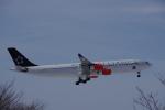 JA8037さんが、成田国際空港で撮影したスカンジナビア航空 A340-313Xの航空フォト(写真)