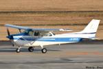 れんしさんが、北九州空港で撮影した日本法人所有 172NATの航空フォト(写真)