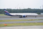 kumagorouさんが、成田国際空港で撮影したアエロフロート・ロシア航空 777-3M0/ERの航空フォト(写真)